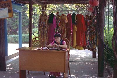 錦繍中華民族文化村