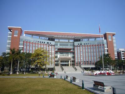 広州・曁南大学