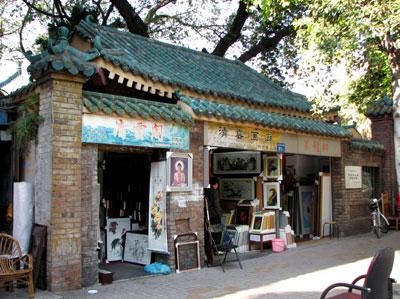 広州文徳路の画廊